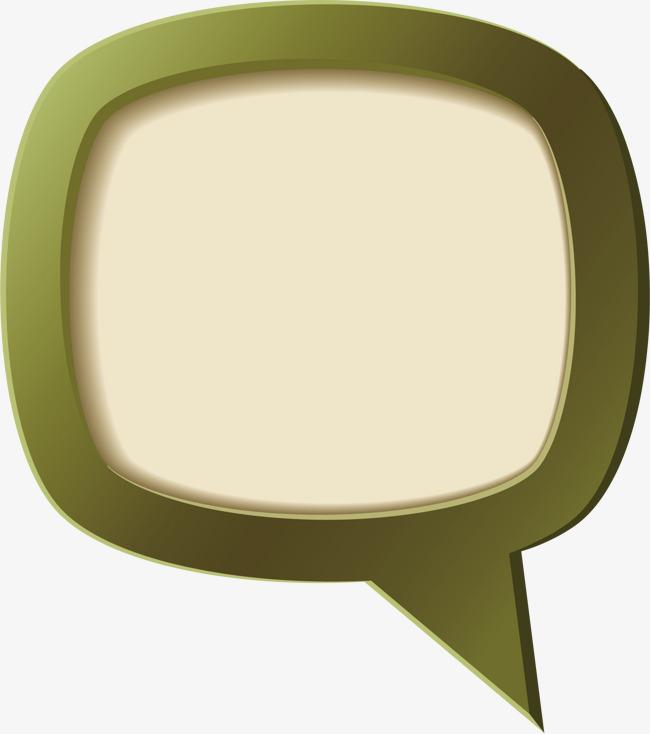 650x734 Green Speech Bubble Vector, Green Vector, Bubble Vector, Bubble