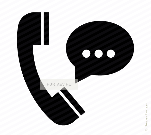 620x553 Phone Talk Vector Icon