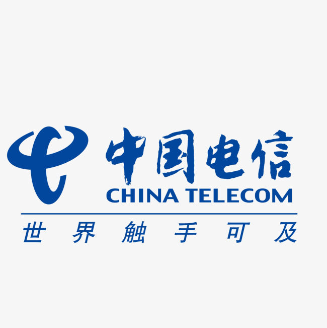 650x651 China Telecom Vector Icon, China Telecom, Vector Icon, Icon Png