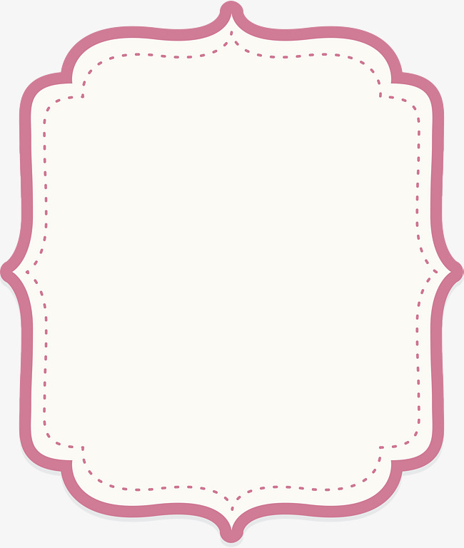 650x768 Cute Baby Powder Text Border, Cute Border, Dotted Line, Dotted