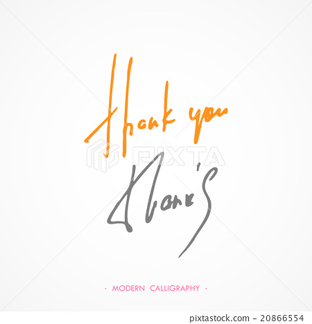 450x468 Thank You Calligraphy. Vector Illustration.