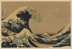 300x206 The Great Wave Off Shore Of Kanagawa. Free Images