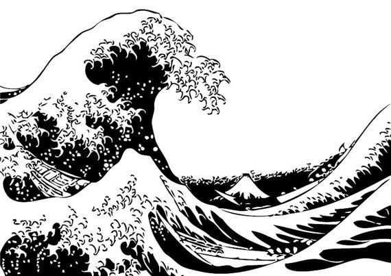 570x403 Black And White Wave Png Transparent Black And White Wave.png