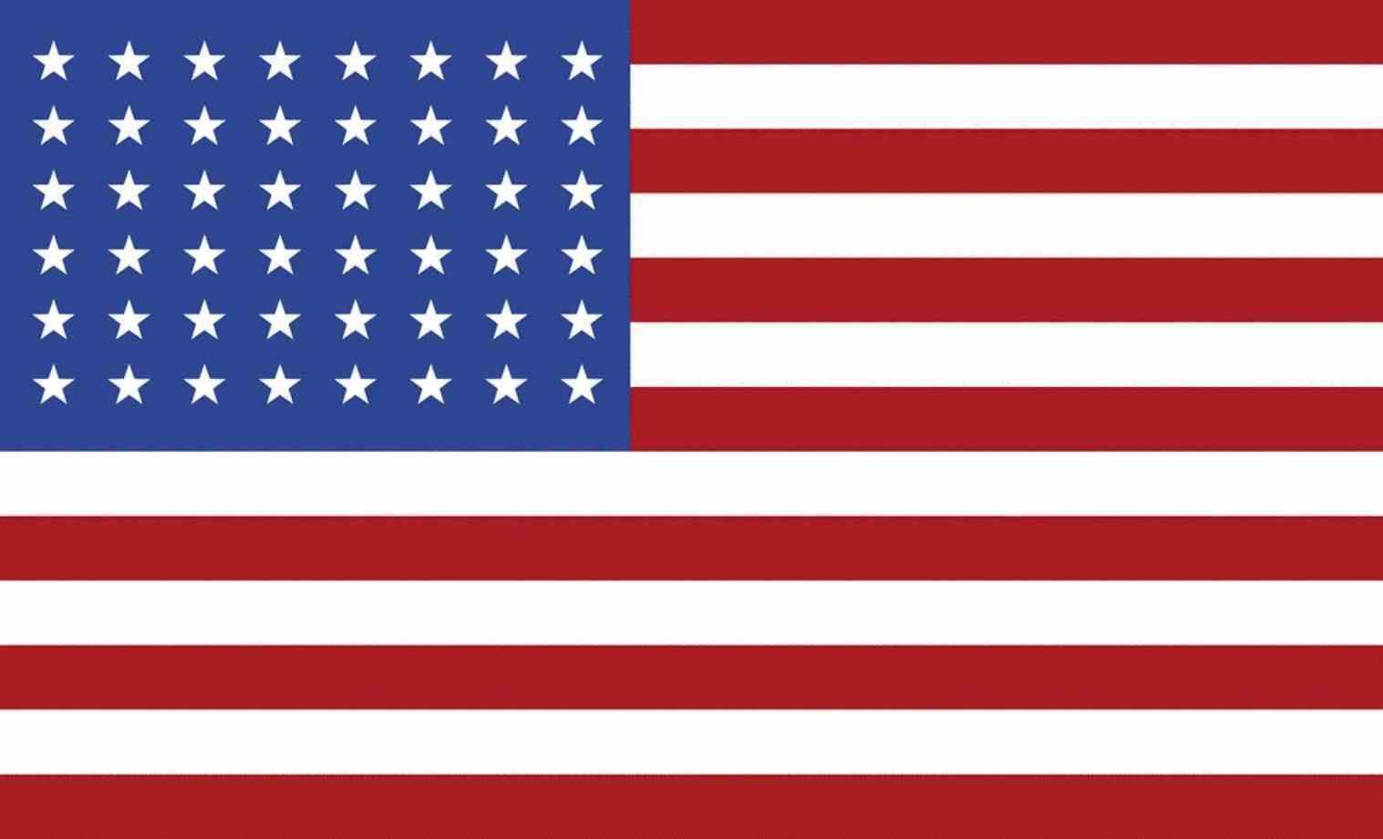 1517x921 With Grommets Randomrhcom Thin Rustic American Flag