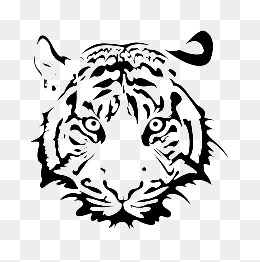 260x262 Tiger Face Png, Vectors, Psd, And Clipart For Free Download Pngtree