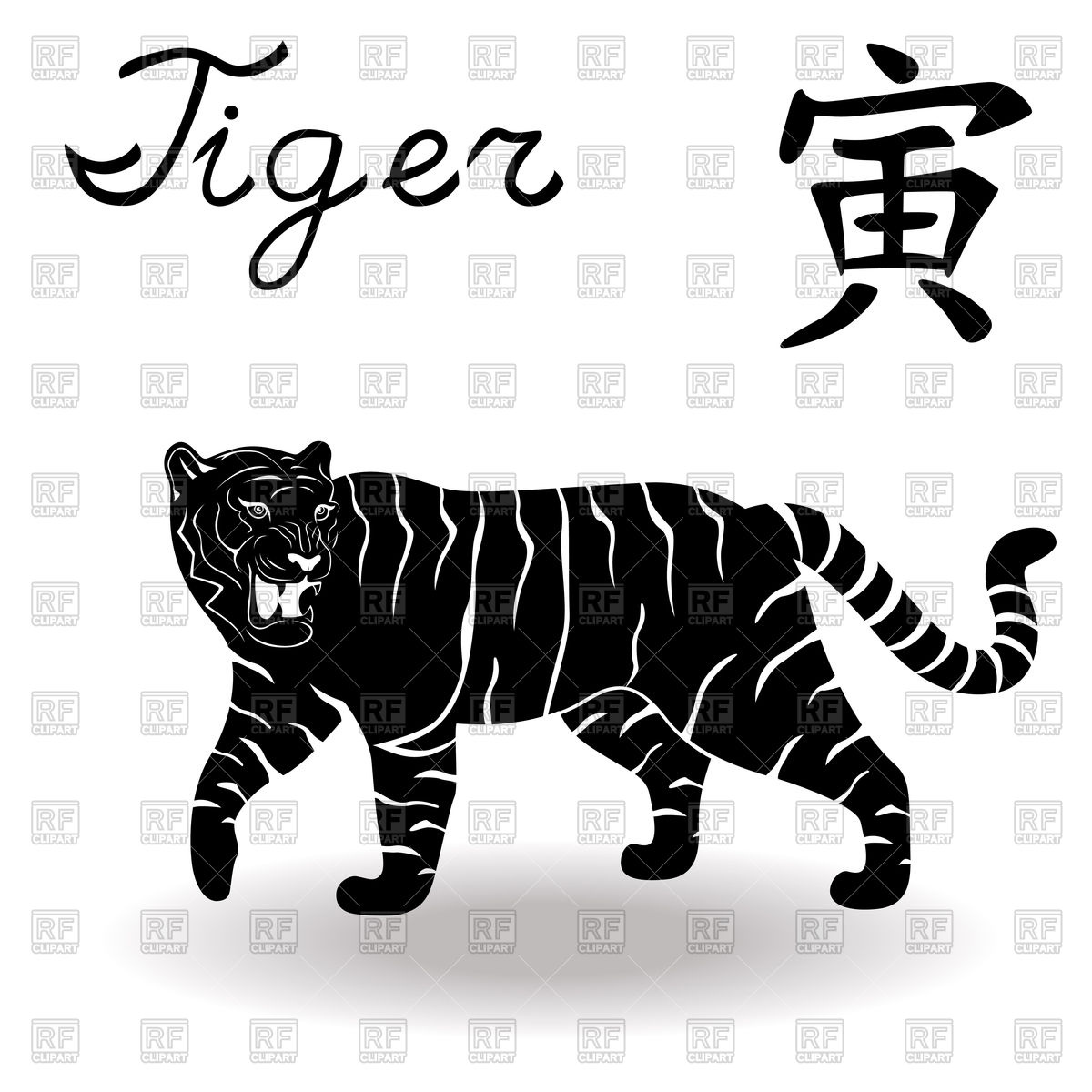 1200x1200 Chinese Zodiac Sign Tiger Vector Image Vector Artwork Of Plants