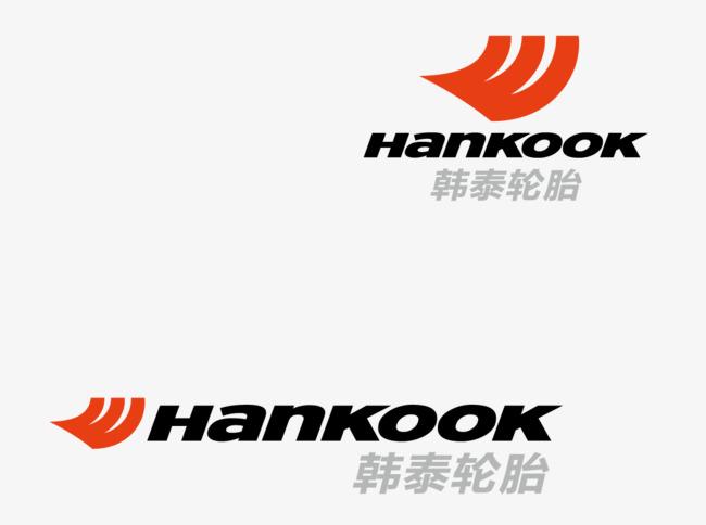 650x484 Hankook Tire Logo Vector, Tire Vector, Logo Vector, Auto