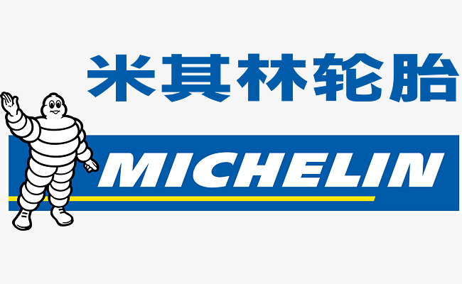 650x400 Michelin Tire Logo, Tire Vector, Logo Vector, Michelin Tires Png