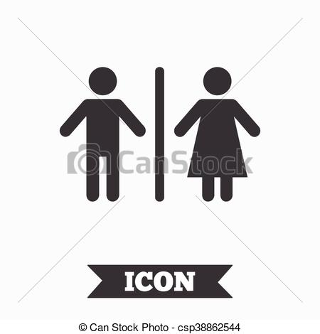 450x470 Wc Sign Icon. Toilet Symbol. Male And Female Toilet. Graphic