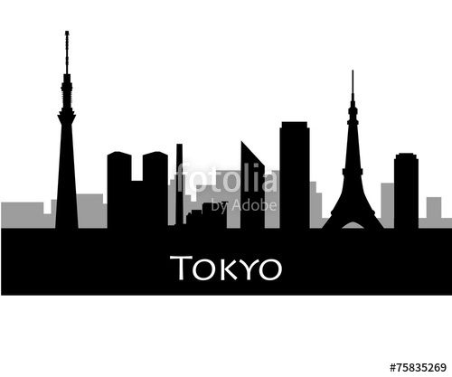 500x417 Tokyo City Skyline. Vector Silhouette Illustration Stock Image