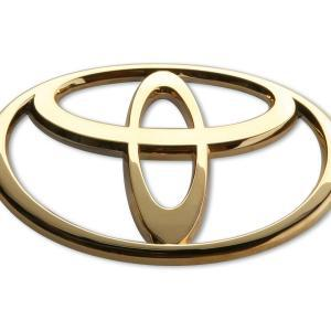 300x300 Toyota Logo Hd Png And Vector Download