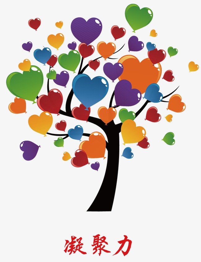650x849 Creative Tree Creative, Tree Vector, Tree, Heart Shaped Png And