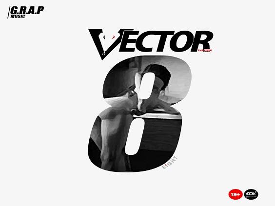 564x423 Music Vector