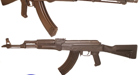 458x247 Bulgarian Barrel Ak47 Rifle By Vector Arms,