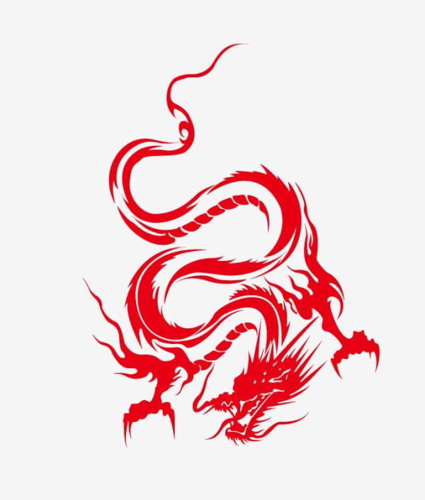 600x705 Free Free Vector About Dragon Silhouette Vector Art Psd Files