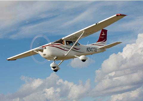 480x340 Vector Air