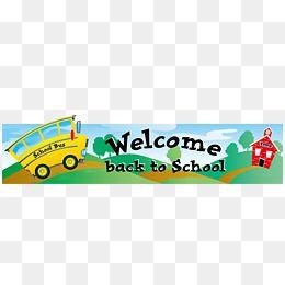 260x260 School Clipart,homecoming Wordart,back Vector,school Vector