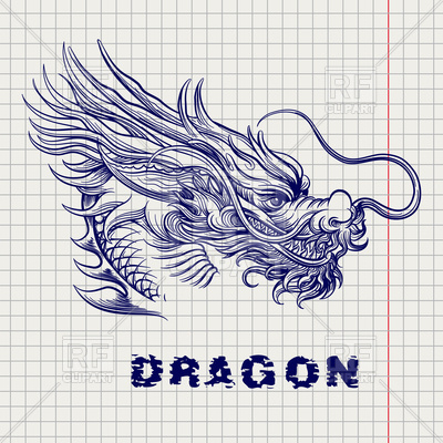 400x400 Sketch Of Dragon Head On Notebook
