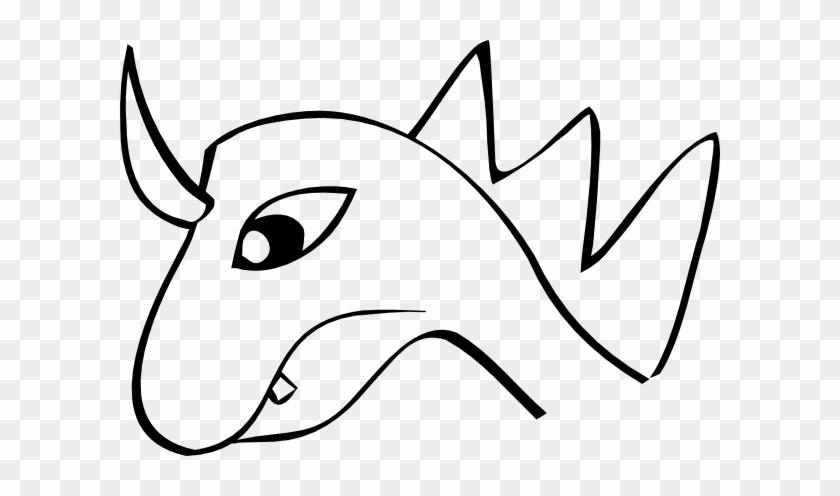 840x496 Dragon Head Clip Art At Bclipart Com Vector Clip Art