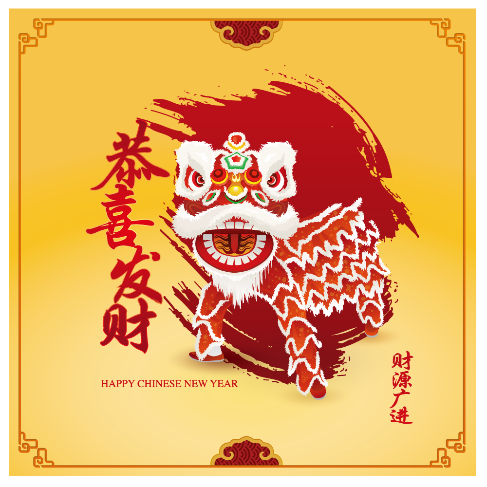 1000x1000 Lion Dance Graphics Eps Free Download China Illustrations Vectors