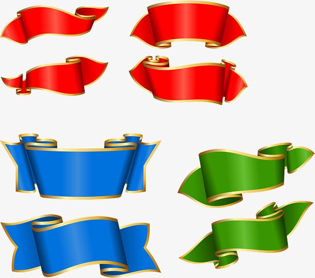 650x575 Color Ribbon Banner Vector, Color Vector, Ribbon Vector, Banner
