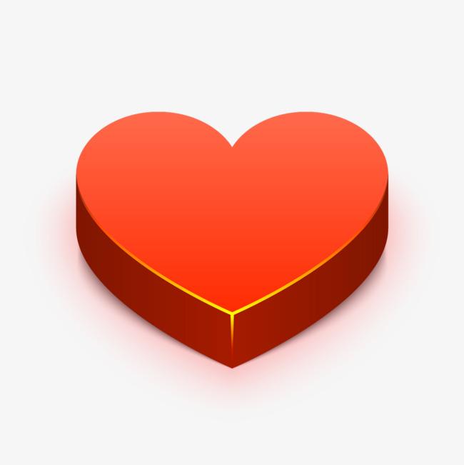 650x651 Free Vector Heart Shape
