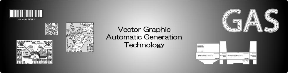 980x250 Automatic Vector Graphics Generation