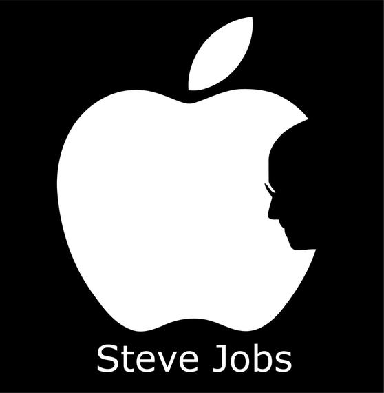 558x570 Steve Jobs Vector Illustration