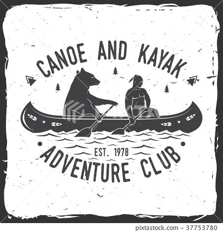 Vector Kayak