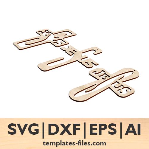 500x500 Jesus Cut File, Religious Svg Files, Cnc Vector, Laser Cut File