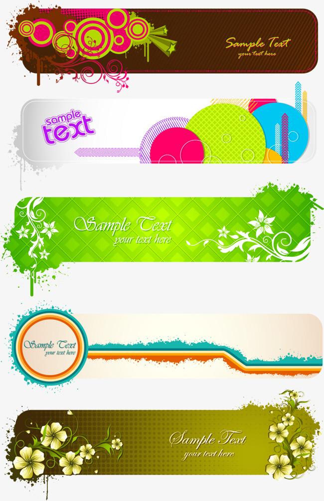 650x1003 Trend Pattern Banner Name Bar, Pattern Vector, Banner Vector