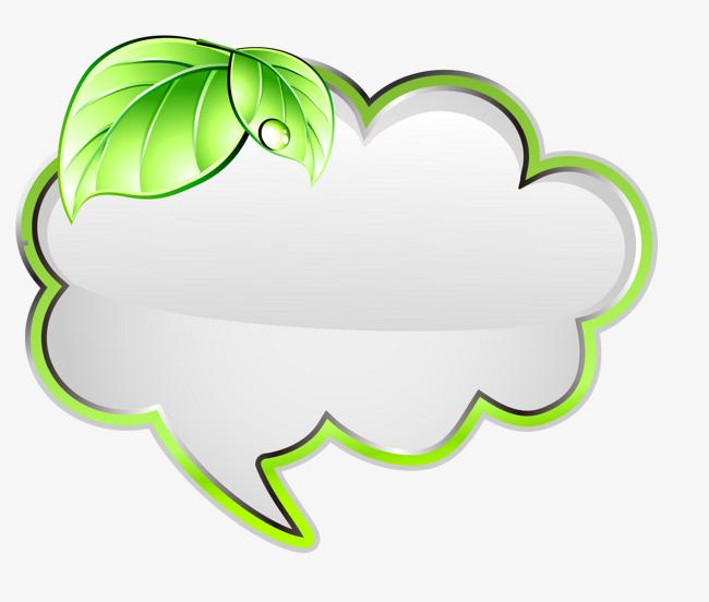 650x552 Leaf Bubble Vector, Tea Pattern, Decorative Pattern, Leaf Pattern