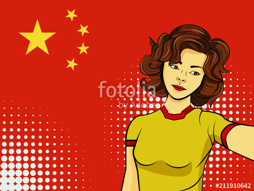 500x375 Asian Woman Taking Selfie Photo In Front Of National Flag China In