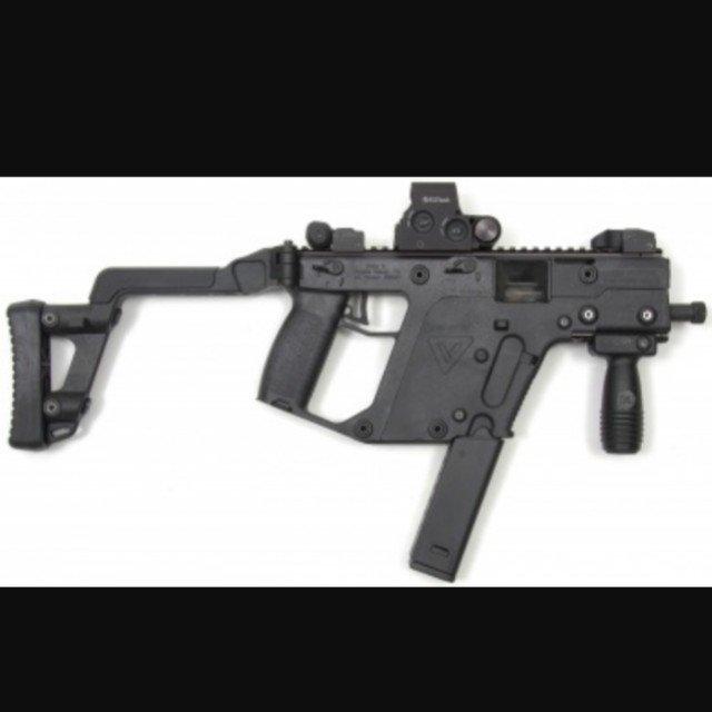 Vector Rifle