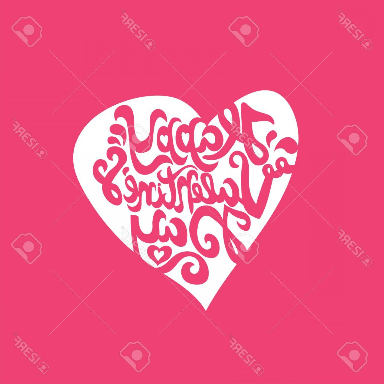 1560x1560 Script Heart Vectors Lazttweet