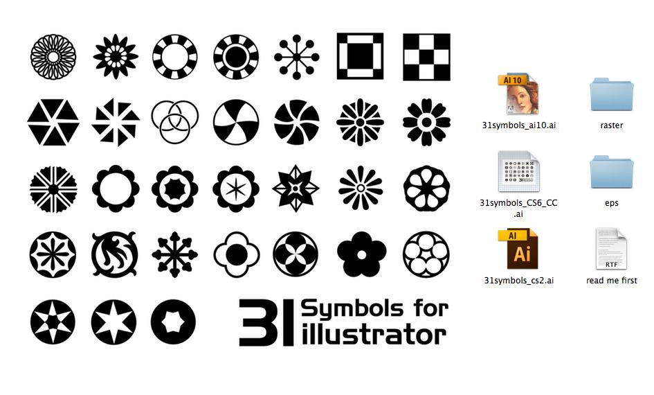 945x570 31 Symbols For Illustrator Pss Blog