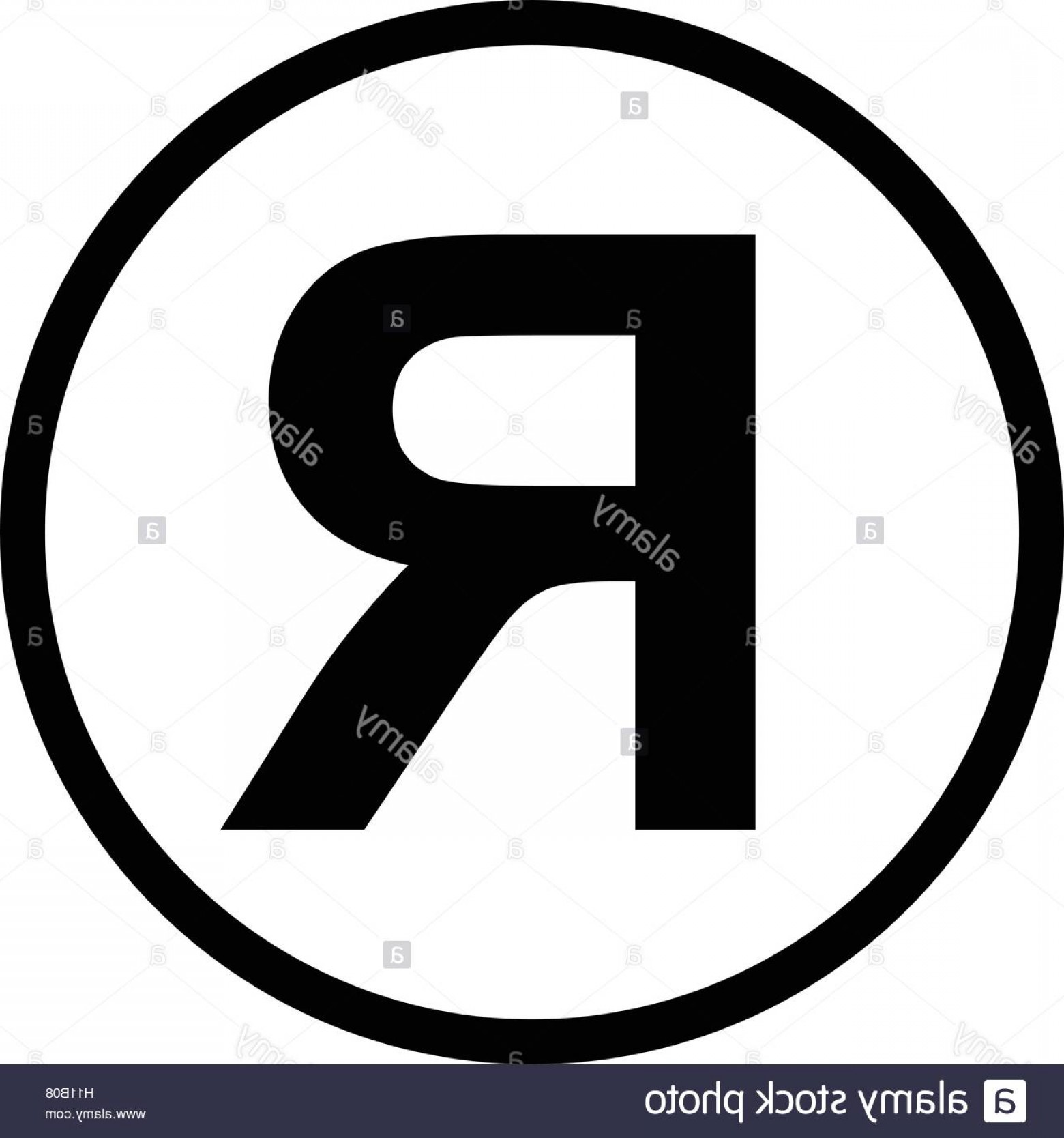 1560x1668 Stock Photo Registered Trademark Symbol Isolated Black Vector