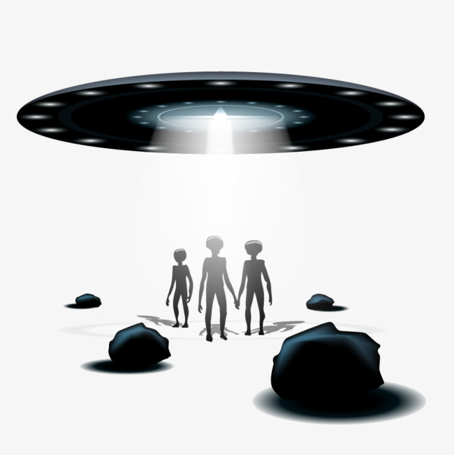 650x651 Ufo Png, Vectors, Psd, And Clipart For Free Download Pngtree