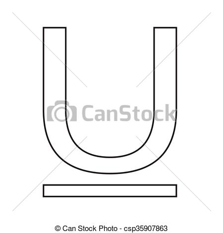 450x470 Text Underline Edit Icon Illustration Design.