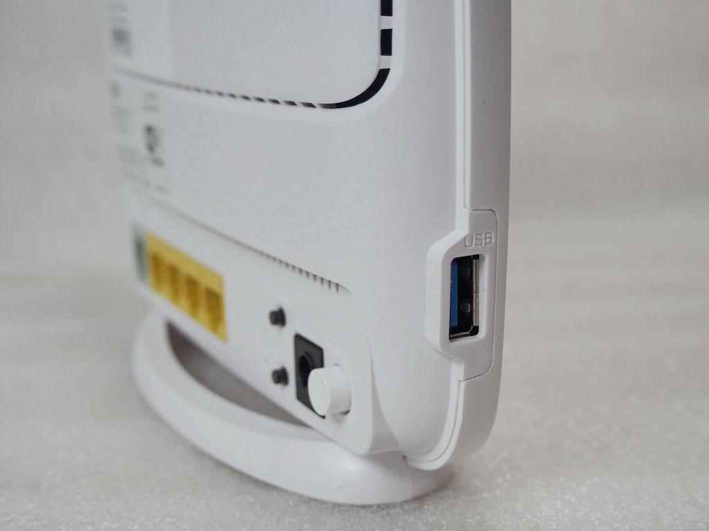 1024x768 Zte H168n Vdsl2 17a Vectoringonding Modem Wireless Router