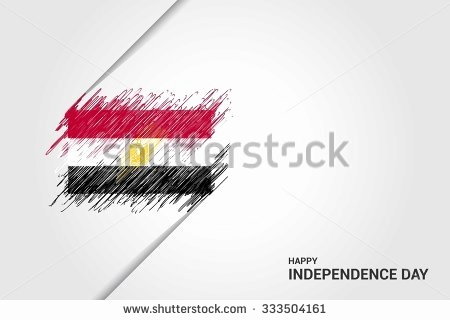 450x320 Mexican Flag Eagle Vector Lovely Vintage Flag Of Egypt Download