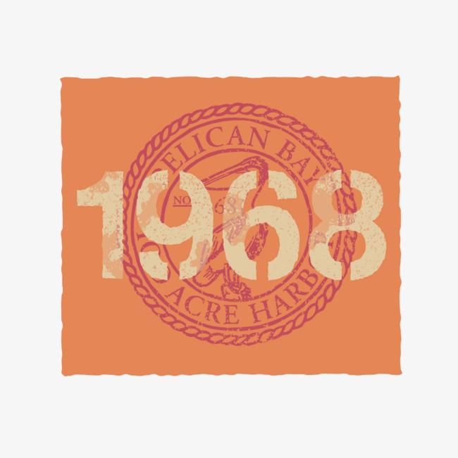 650x651 1968 Vintage Stamp, Vintage Vector, Stamp Vector, 1968 Png And