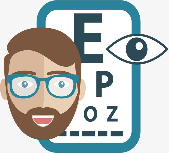 650x590 Check Eyesight, Vector Material, Test Vision, Look At Vision Png