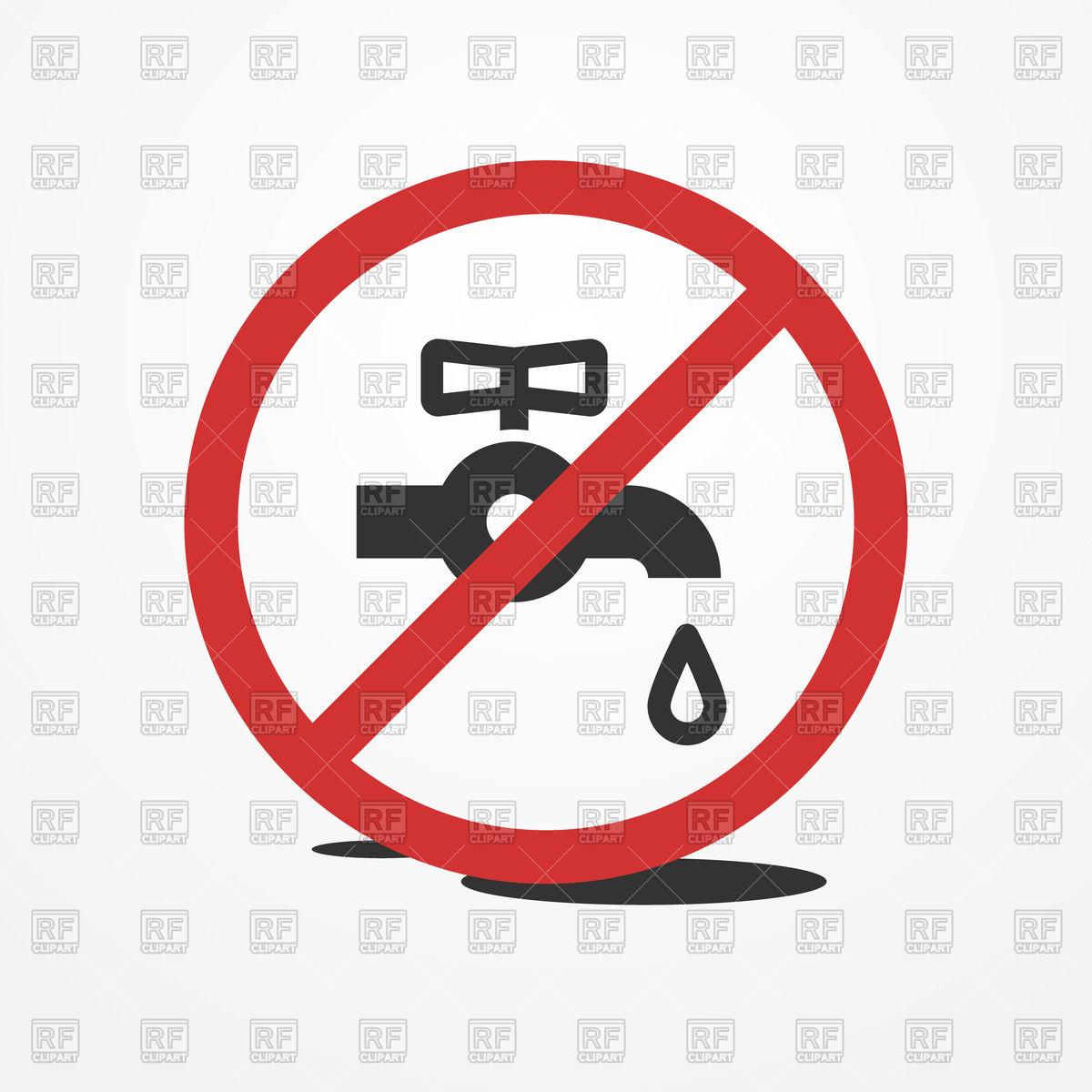 1200x1200 Stop Water Leak Sign
