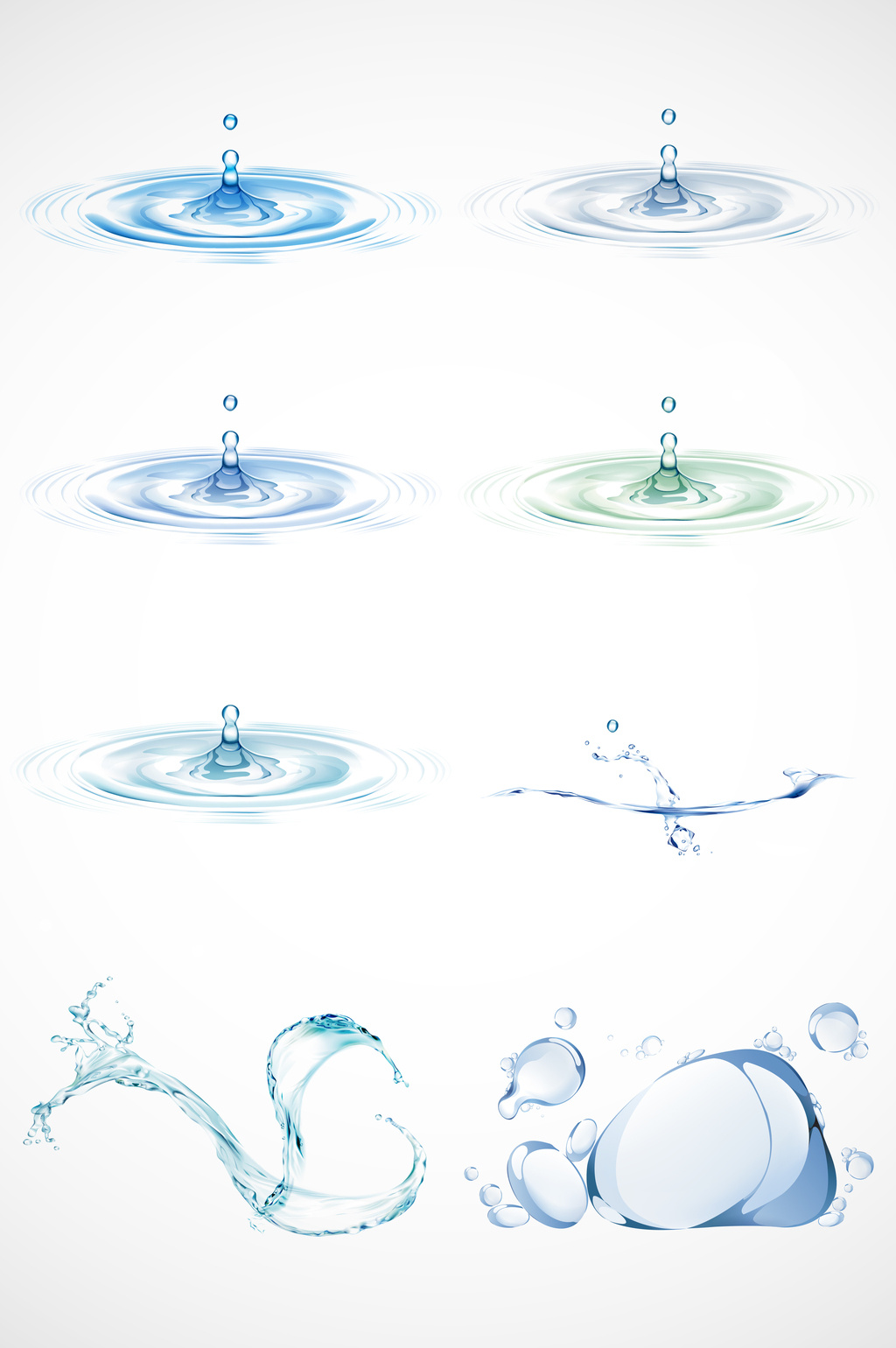 1024x1540 Water Ripple Vector Icon Water Texture Material Free Download