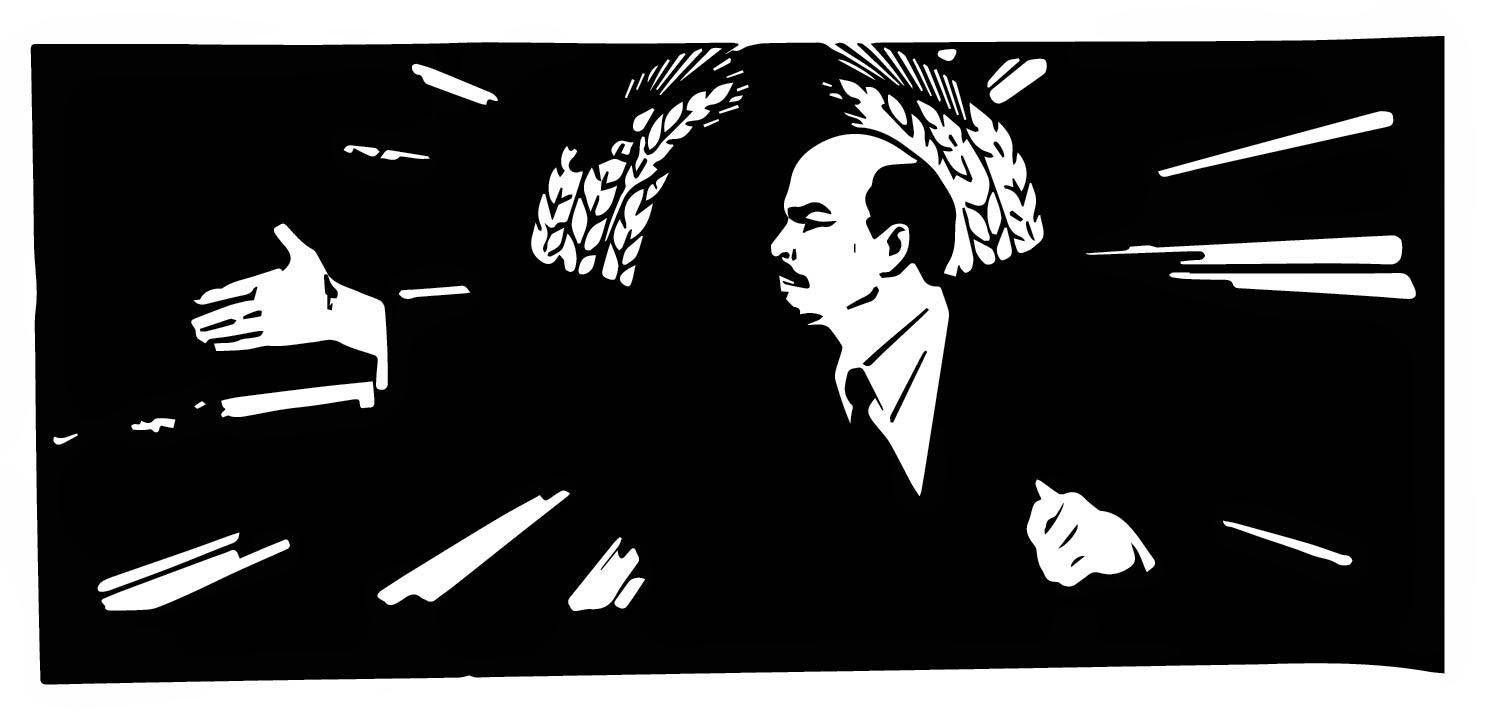 1499x725 Easel Weasel Vector Lenin