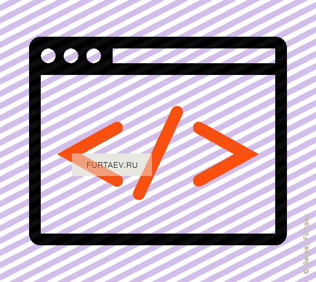 620x553 Web Development Vector Icon