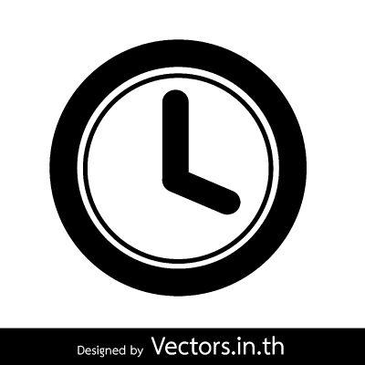 400x400 Trademark Symbol Vector (11 Photos)