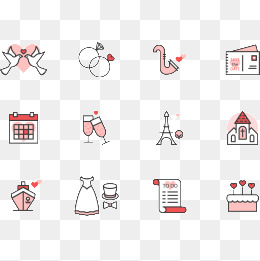 260x261 Wedding Icons Png Images Vectors And Psd Files Free Download
