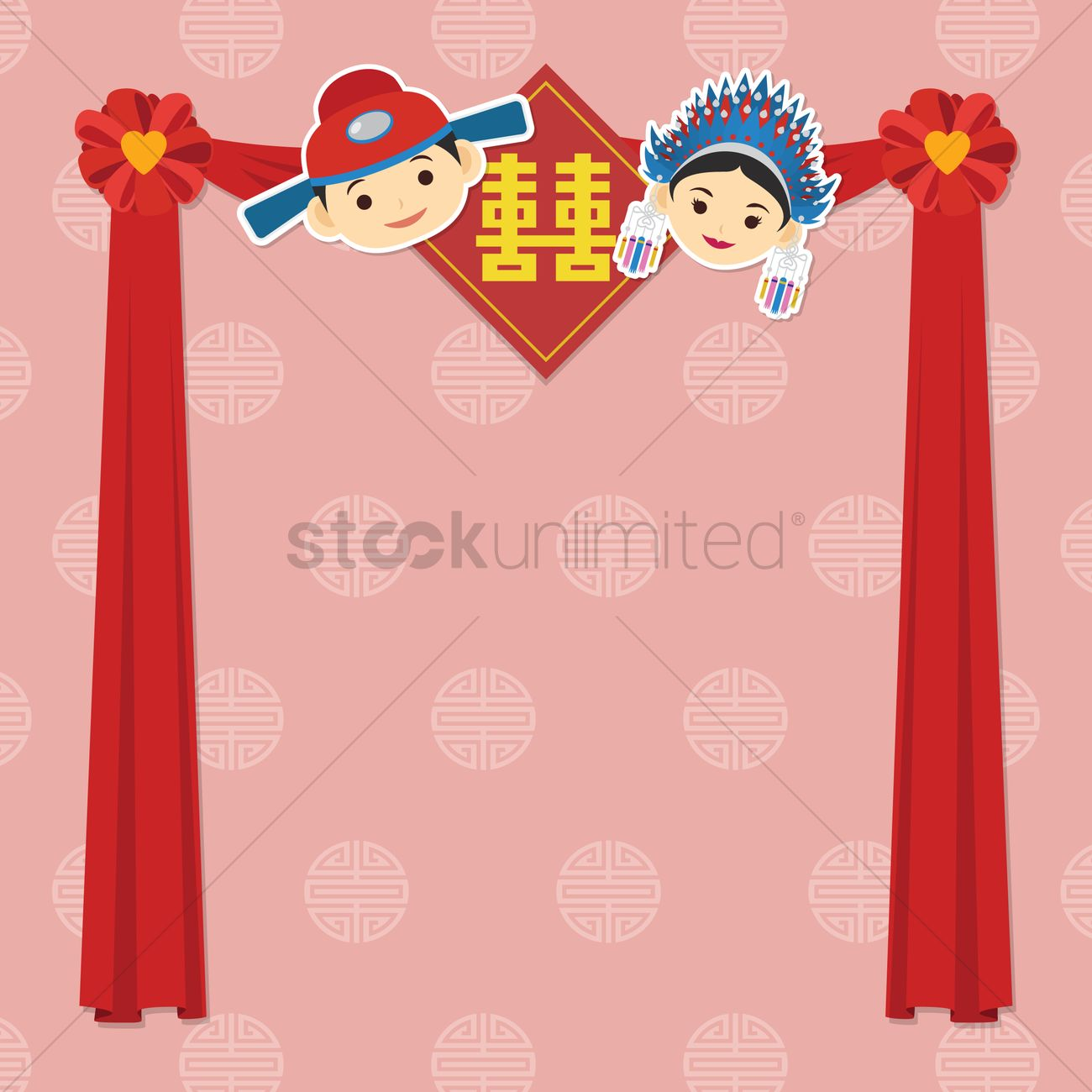 1300x1300 Chinese Wedding Invitation Card Design Vector Image